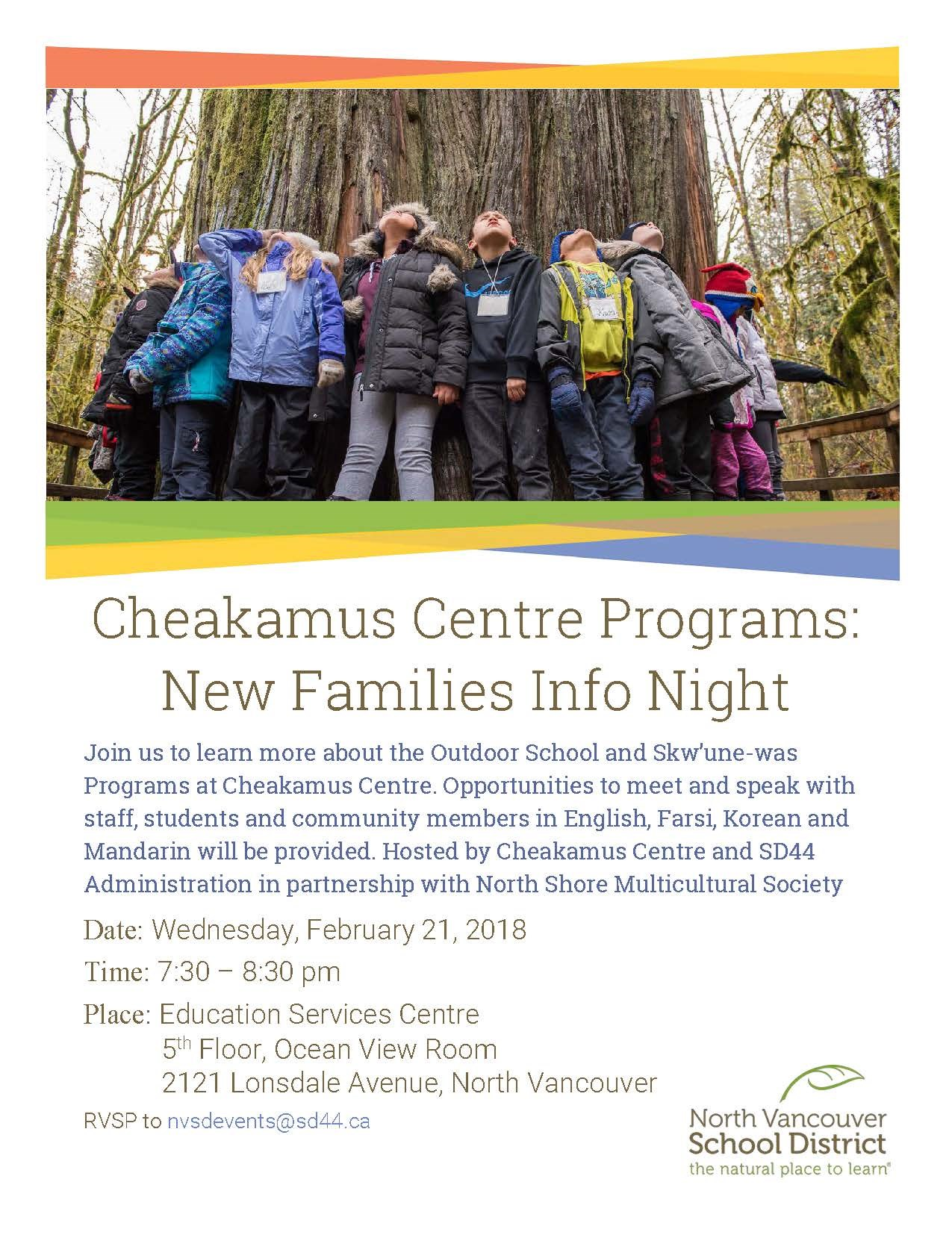 Cheakamus Info Night Flyer.jpg