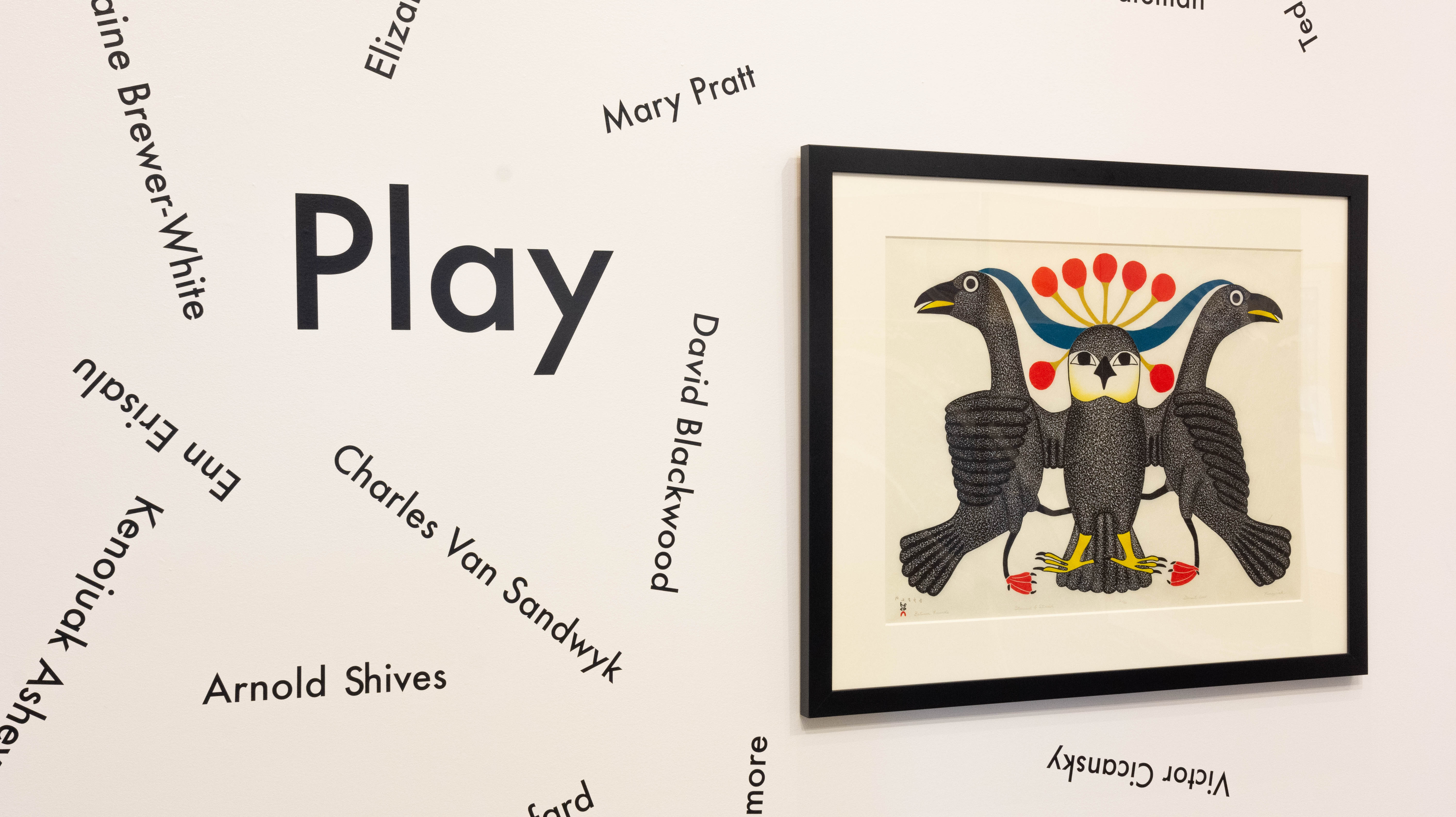 Take a virtual tour of our Play exhibition!